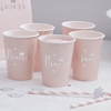 Picture of Princess-Paper Cups Pink & Silver Foiled