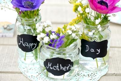 Για τη γιορτη της μητερας