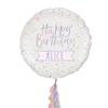 Μπαλόνι foil Happy Birthday