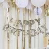 Γιρλάντα - Happy Birthday χρυσή με κρόσια