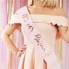 Κορδέλα - It's My Birthday ροζ ombre