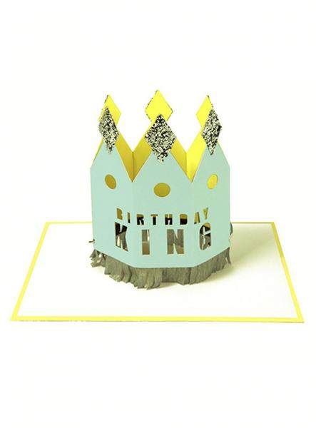 Ευχετήρια κάρτα - Κορώνα Birthday king