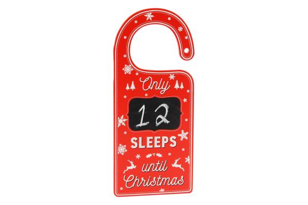 """Ξύλινο διακοσμητικό """"Only...sleeps until Christmas"""""""