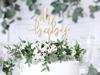 Ξύλινο διακοσμητικό για τούρτα - Oh baby