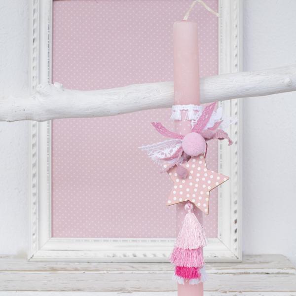 Πασχαλινή Λαμπάδα - Αστεράκι ροζ