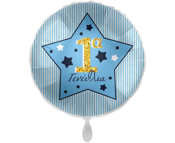 Picture of Foil balloon 1α γενέθλια - Blue