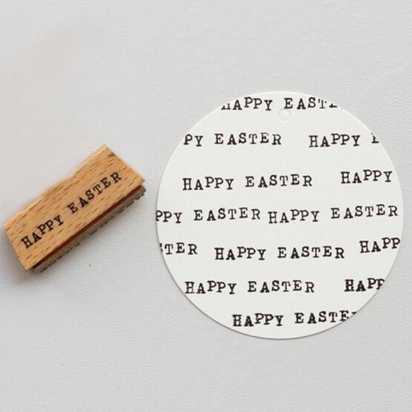 Σφραγίδα Happy Easter